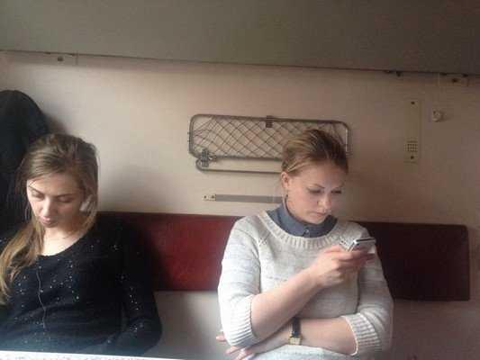 поезд Брянск – Москва,