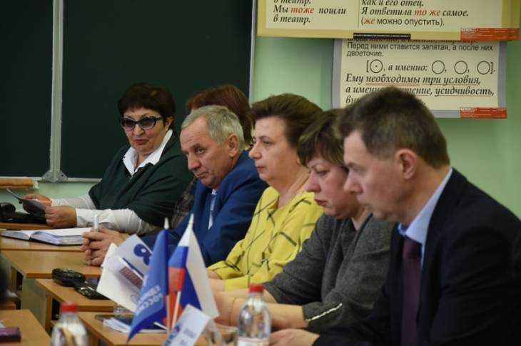 Активисты «Единой России» дискутировали вСтародубе