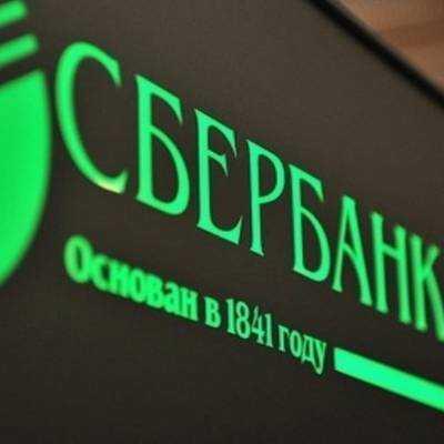 Изображение - Ипотечный кредит на комнату в сбербанке условия, проценты, требования и калькулятор u1d7mtqpz9gxpbiiv23p_b