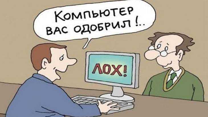 ВБрянске УФАС ввитрине офиса увидел неправильную рекламу