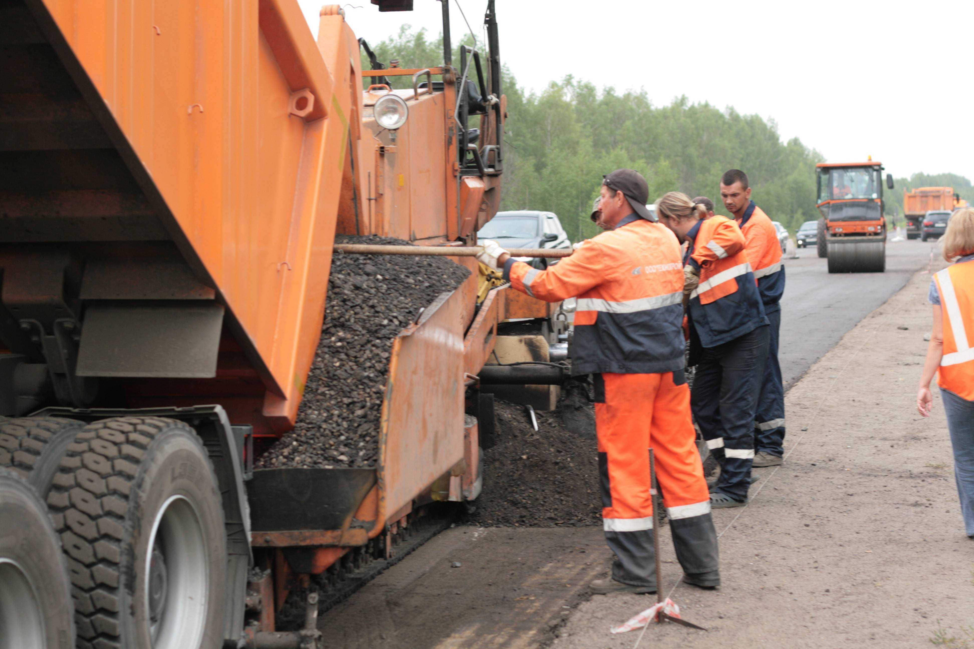 В2015-м году наремонт брянских дорог выделили 4,8 млрд руб.