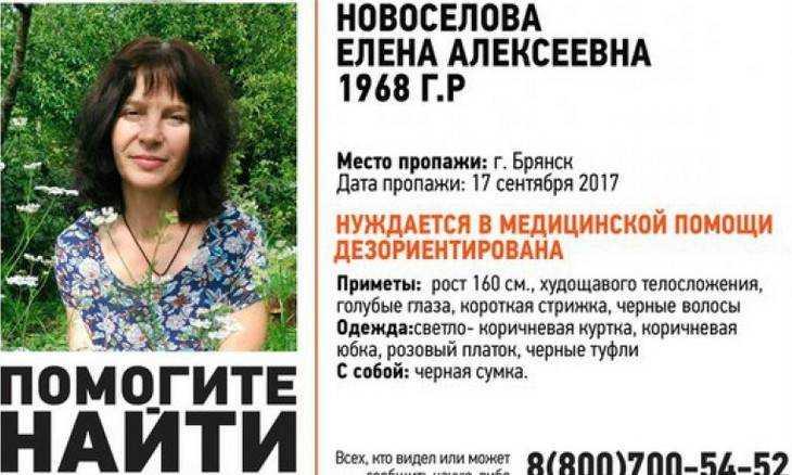 ВБрянске пропал 25-летний Николай Парасич