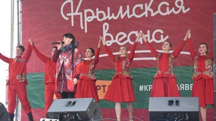 Пятилетие воссоединения России и Крыма в Брянске отметили фестивалем