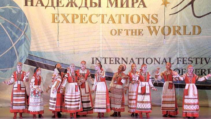 Брянский ансамбль Зарянка победил на международном конкурсе