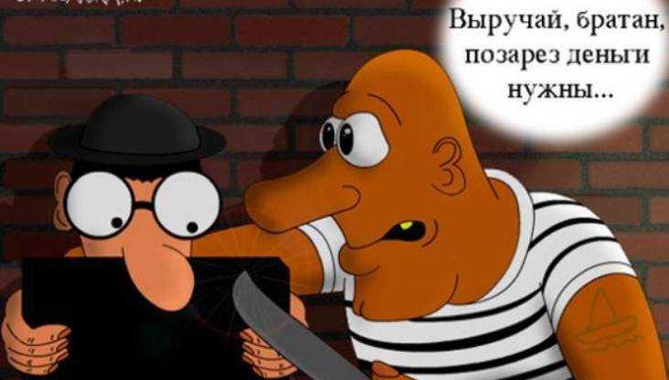 Двое граждан Погара вымогали умужчины 14 тыс. руб.
