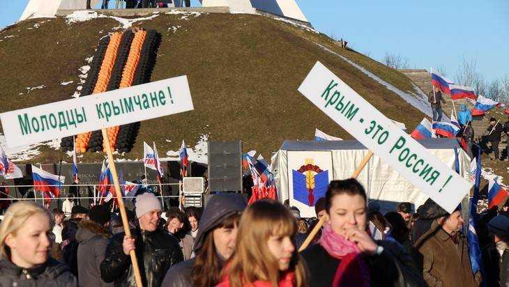 ВБрянске наКургане Бессмертия проходит фестиваль «Крымская весна»