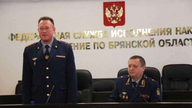 Сергей Поршин утверждён вдолжности начальника брянского управления ФСИН