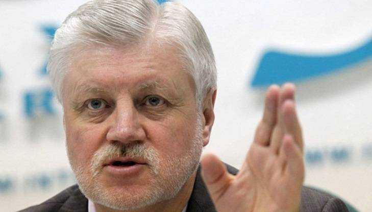 Выборы-2016 напорядок честнее ипрозрачнее— Сергей Миронов