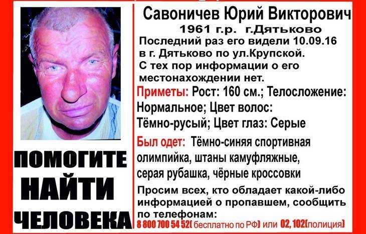 ВБрянске пропала 19-летняя девушка