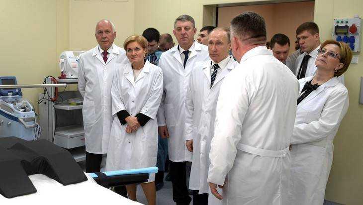ВБрянске закрыт «путинский» перинатальный центр