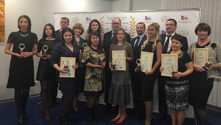 В российской столице наградили «Лучших попрофессии виндустрии туризма»