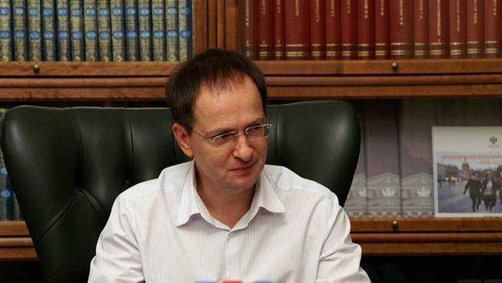 Министр культуры Российской Федерации Мединский наградил 2-х брянских преподавателей