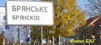 Экспедиция БАГ вернулась из украинско-крымского путешествия