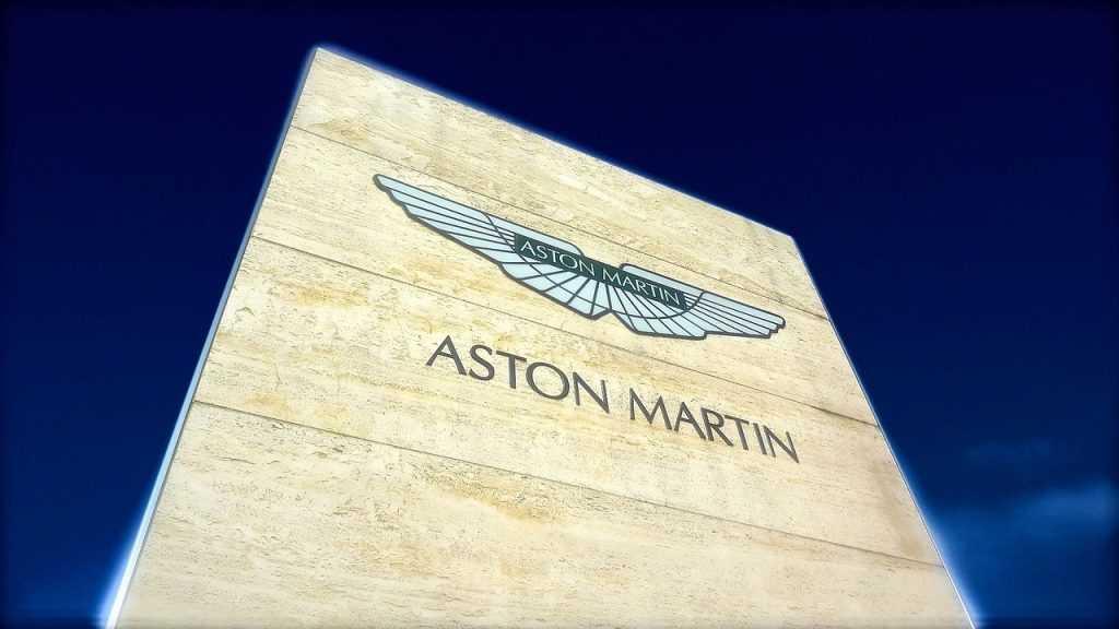 Aston Martin выходит на дорогу