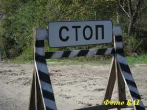 Брянские пограничники прикрыли контрабандный перевалочный пункт
