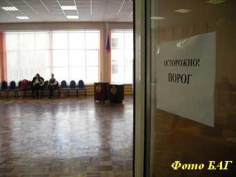 Противника «Мираторга» лишили мандата