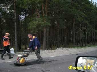 Самая дорогая дорога в Брянской области