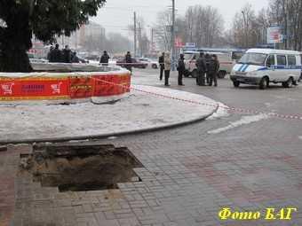 Россияне и  иностранцы требуют расследования трагедии семьи Диденко