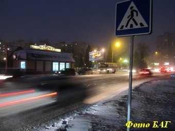 Брянские дороги: темно, заметено, опасно