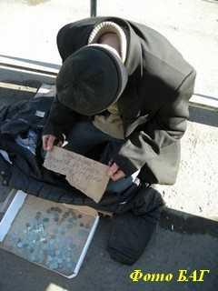 Доценту-взяточнику собрали на бедность 68 тысяч