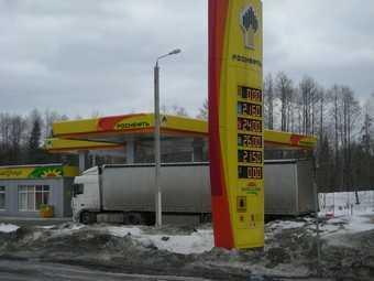 Роснефть и «АВТОВАЗ» договорились о высококачественном бензине