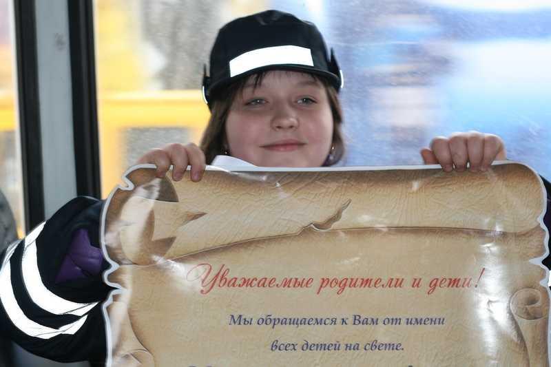 Дети попросили прекратить безумие на брянских дорогах