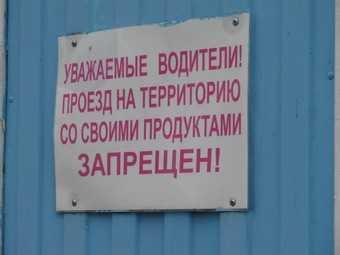 Торжество бюрократии: все брянские дороги закрыты