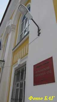 У Добржанской 3 апреля завершается срок домашнего ареста