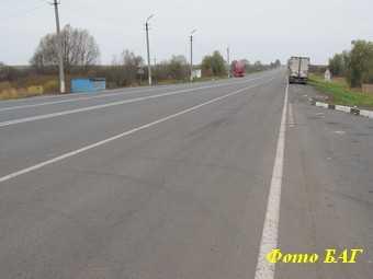 На транспортный налог брянских автомобилистов можно построить 50 метров шоссе