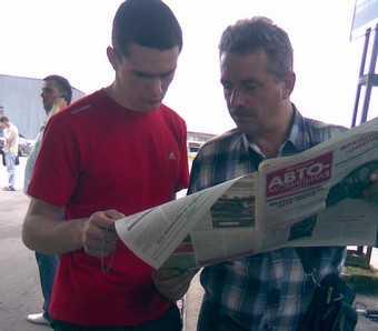 Вышел очередной номер «Брянской автомобильной газеты»
