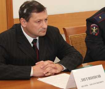 Два генерала от Бастрыкина
