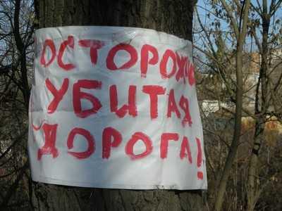 На улице Брянского фронта захватили половину дороги