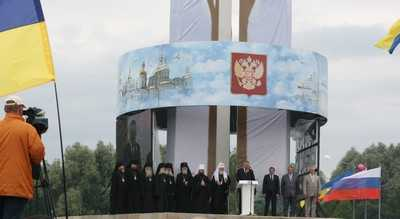 Патриарх снова приедет на славянский праздник