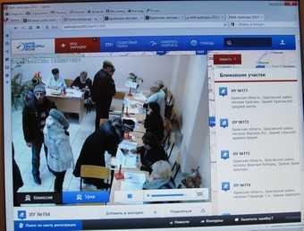 Выборные веб-камеры передадут брянским школам для систем безопасности