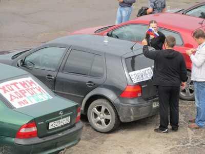 Брянские чиновники открыли Америку во время объезда дорог
