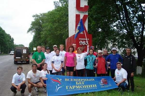 Полпреда Беглова после поездки в Брянск одарили еще одной должностью