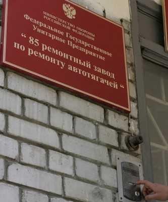 Суд оштрафовал директора брянского оборонного завода на 50 тысяч