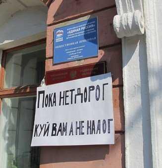 Брянский губернатор пообещал дятьковцам денег на дороги