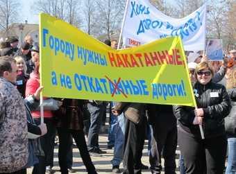 Брянск сделал первый шаг к признанию своего банкротства
