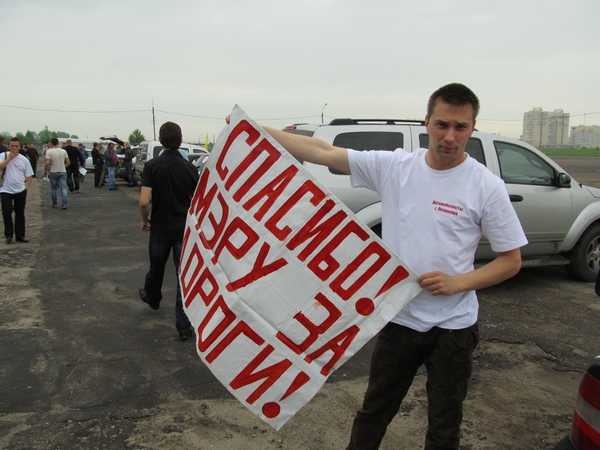 Акция «Против плохих дорог» показала, что у брянцев лопается терпение