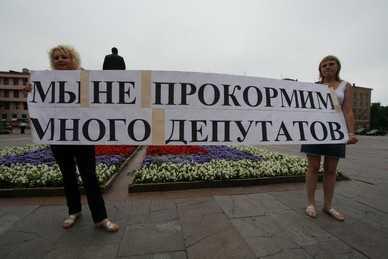 Брянские чиновники набирались ума в краю, где Путин увидел обман
