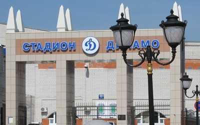 Брянские чиновники распилили стадион «Динамо» на 16 частей