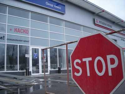В Испании задержана владелица автосалона «Окор» Ольга Король