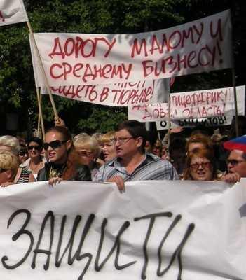 Брянск сделал еще один шаг к своему банкротству