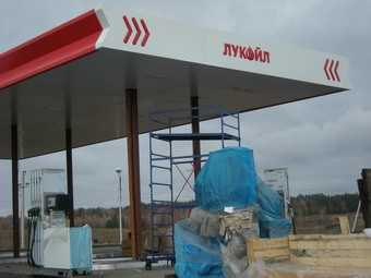 «Лукойл» будет выпускать бензин только стандарта   Евро-5