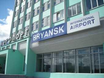 К брянскому аэропорту снова проявили интерес турки