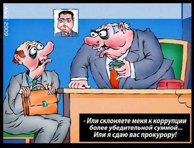От бесплатного образования в Брянской области остались рожки да ножки