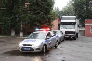 Власти Брянска отметили щедрого Дениску