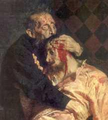 Отец убил сына-изувера