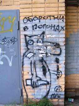 Внутренняя разведка брянской полиции выявила «оборотня»
